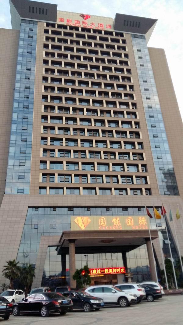 """渝东北片区卫生计生监督机构""""两学一做""""演讲"""