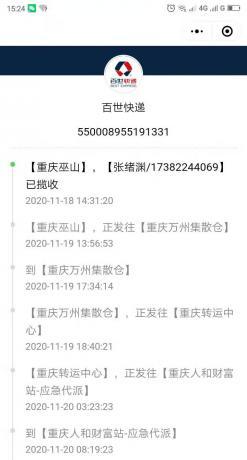 微信图片_20201120152512.jpg